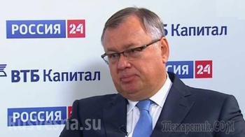 Госбанк ВТБ представил Путину план дедолларизации