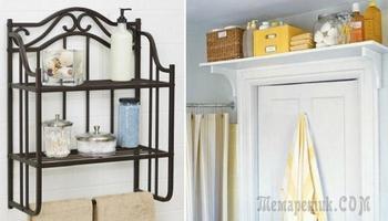 10 решений для ванной комнаты, которые подойдут даже для маленького пространства