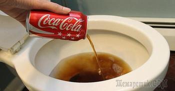 Почему не стоит сторониться Кока-Колы, или Не всегда нужно верить тому, что говорят о еде