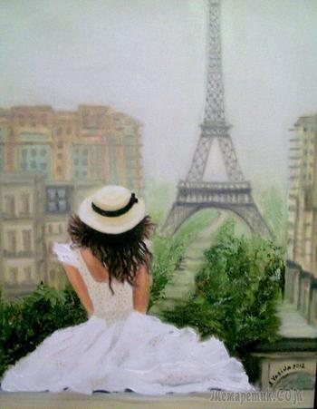 Я гуляю по Парижу