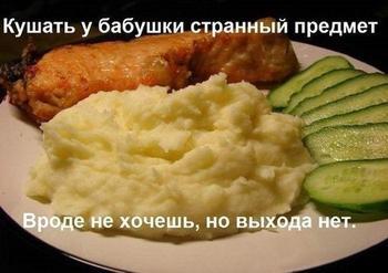 Порция сарказма и юмора;) Демотиваторы дня