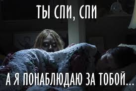 ЧЕРНОЕ В НОЧИ...