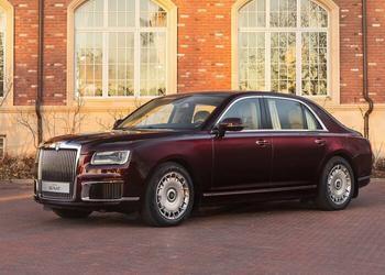 Роскошный Aurus Senat стал доступен в автосалонах: кто сможет позволить себе автомобиль как у президента