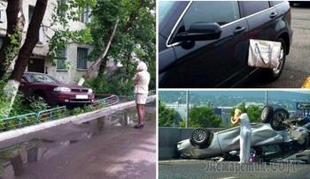 17 зубодробительных ситуаций, из-за которых все потешаются над дамами за рулем