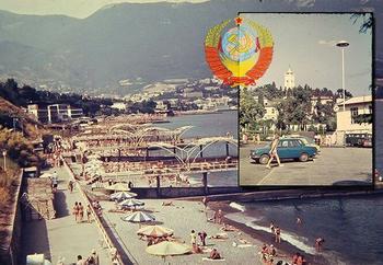 Курортный Крым 1970-х