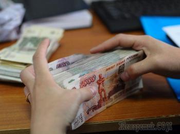 Мошенники оформили на имя вологжанки кредит на 8,5 млн рублей