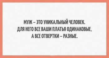 21 открытка про настоящих мужчин