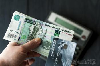 Аферы Альфа-банка с кредитными картами