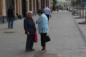 В Совфеде пенсионерам предложили подрабатывать, если не хватает на еду