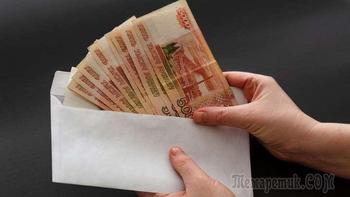 В России начнут бороться с серыми зарплатами по-новому