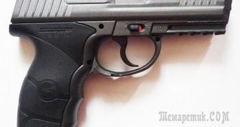 Пневматический пистолет Borner W3000M — модернизированная версия Borner W3000