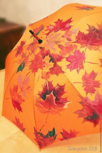"""Роспись зонта """"Осенние листья"""""""