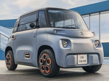 Citroen Ami 2022: электрический сити-кар для внутреннего французского рынка