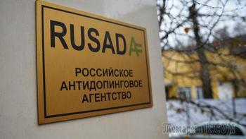 WADA отстраняет Россию от Олимпиады