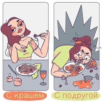 20 смешных комиксов о девушках, в которых каждая найдёт себя
