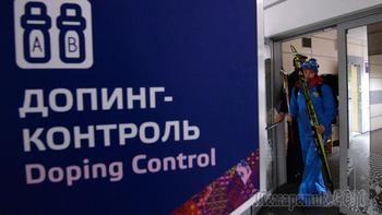 «Это очередная волна атаки на Россию»