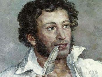 Здравствуй, Пушкин (Стих)