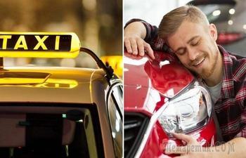 Собственный автомобиль VS такси: рассчитываем выгоду