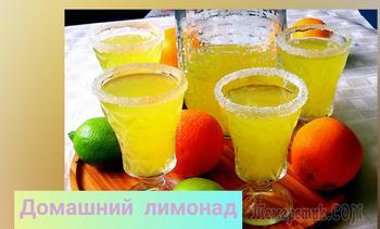 Домашний лимонад за  5минут