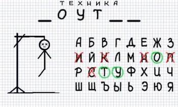 Школьные развлечения в тетради: во что раньше играли дети