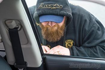Как крадут автомобили