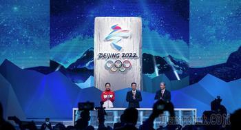 Женщины наступают: МОК изменил программу Пекина-2022