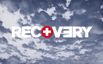 Power Data Recovery: вторая жизнь удаленных файлов