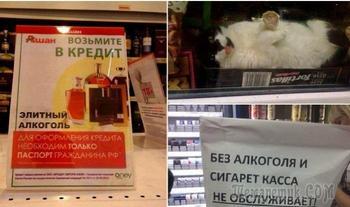 Аукцион невиданной щедрости, или Странные ситуации из супермаркетов