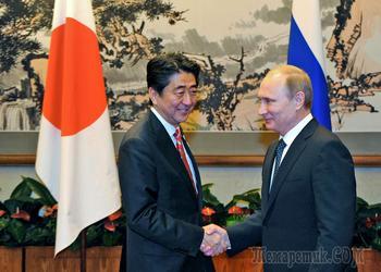 Мир между Россией и Японией: что решил Абэ