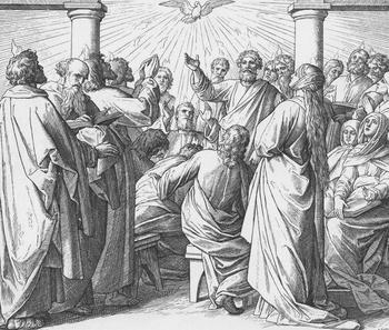 Поздравляю с праздником Троицы