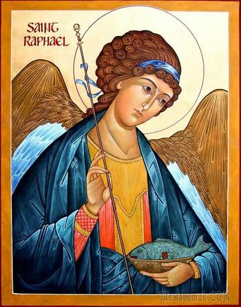 Архангел Рафаил, молитва архангелу Рафаилу
