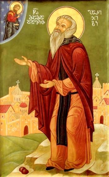 Святой Давид Гареджийский: жизнеописание, чудеса, дни памяти