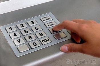 Альфа-Банк, навязали бесплатный счёт который неожиданно оказался платным