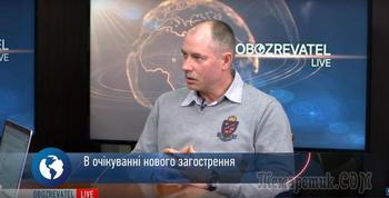 У России нет возможностей для ведения полномасштабной войны с Украиной