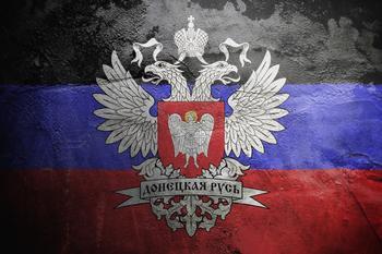 В ДНР отвергли идею о размещении миротворцев ООН на границе с Россией