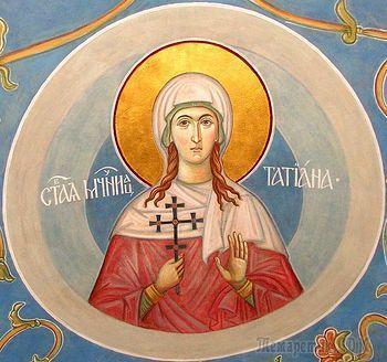 Страдание святой мученицы Фотины