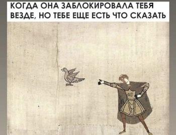 Новые шутки и мемы