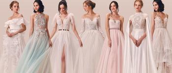 Основные тренды свадебных платьев 2021