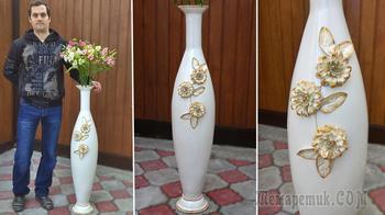 Большая ваза 110 см. Как сделать вазу своими руками