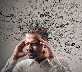 Избавление от стресса и тревоги — 15 успешных способов
