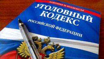 Понятие и признаки фиктивного банкротства: ст. 197 УК РФ