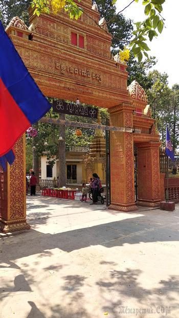 Таиланд 2019. 7. Экскурсия в Камбоджу. Сиам Риеп. Музей геноцида.