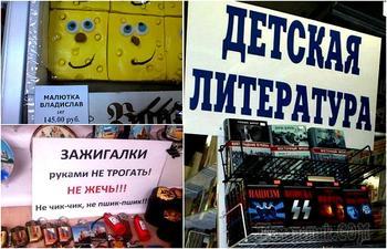 20 эпичных ситуаций из магазинов и супермаркетов, которые озадачивают и сбивают с толку