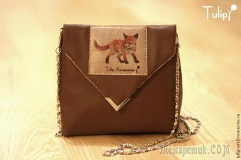 Саленькая лисья сумочка своими руками