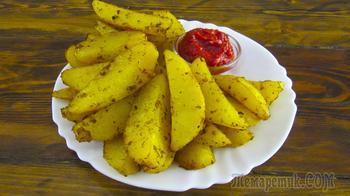 Картошка по-деревенски в духовке. Вкусный, простой и легкий рецепт!