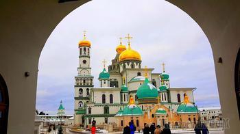 Ставропигиальный Воскресенский Ново-Иерусалимский мужской монастырь в г. Истра