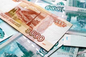 Московский Кредитный Банк, не возможность воспользоваться вкладом