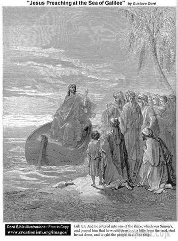 ЕВАНГЕЛИЕ. БИБЛИЯ В СТИХАХ. Глава шестая