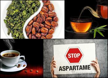 Кофеин и аспартам - наркотический яд