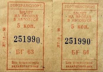 Эти 7 вещей стоили всего 5 копеек в СССР